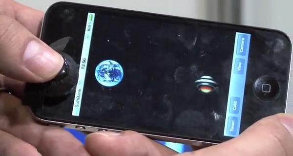 Японские умельцы разрабатывают джойстик для iPhone