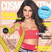 Cosmopolitan для iPhone, IPad и iPod Touch (май, 2012, PDF) [Журнал / Обзор]
