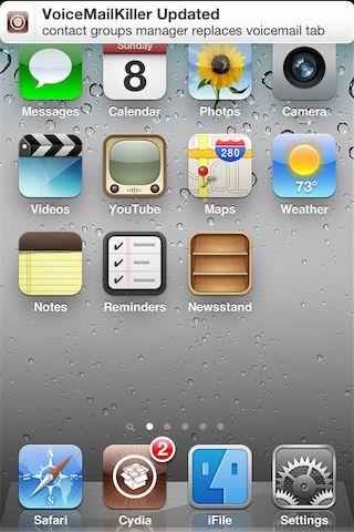 Твик Curiosa может оповещать об обновлениях из Cydia iPhone, iPod, iPad [Скачать / Обзор]