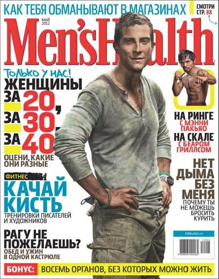 Men's Health для iPhone, IPad и iPod Touch (май, 2012, PDF) [Журнал / Обзор]