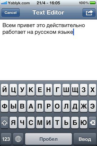Voice assistant - не замена Siri, но все же на русском! [Обзор / App Store]