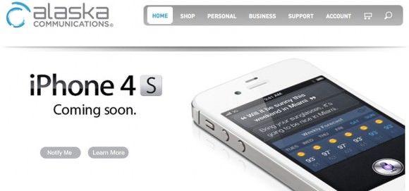 Apple увеличивает число партнеров-операторов мобильной связи в США до девяти