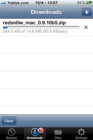Как скачивать файлы из Интернета прямо на iPhone, IPad, iPod Touch с помощью Downloads. Инструкция [Скачать / IFAQ / App Store]