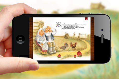 Колобок для iPhone, iPod, iPad - Старая сказка по-новому [Скачать / App Store / Обзор]