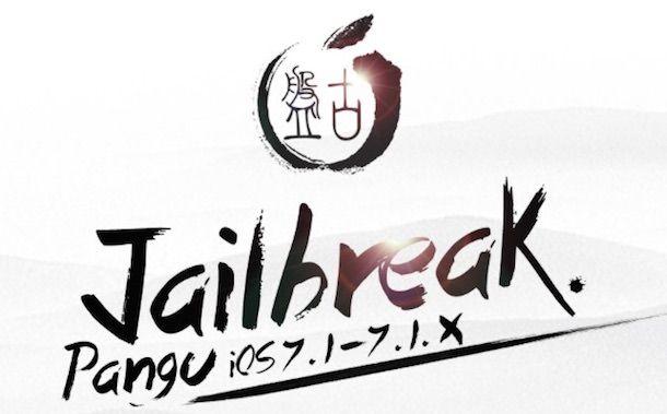pangu джейлбрейк ios 7.1.1 для iphone ipad