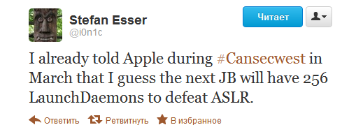 Отвязанный джейлбрейк iOS 5.1.1 может появиться завтра в 15.30 по Московскому времени?
