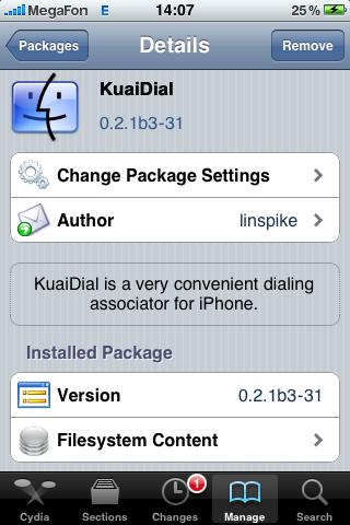 Как удобнее совершать звонки с помощью твиков KuaiDial и StartDial на iPhone