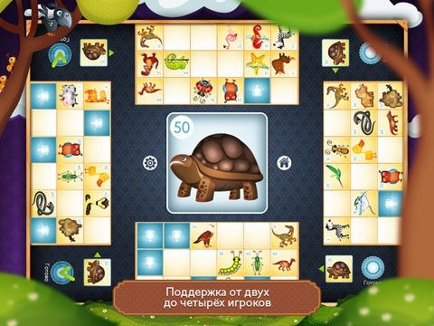 Family Lotto для iPhone, iPod и iPad [Скачать / Обзор / App Store]