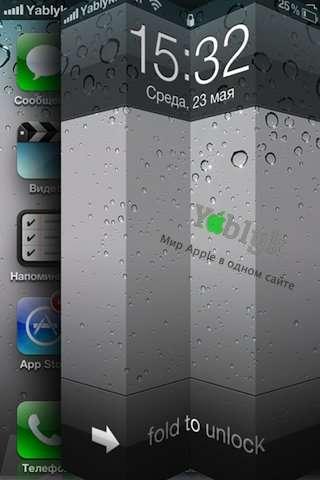 Скачать бесплатно джейлбрейк-твик Unfold, оригинально изменяющий разблокировку iPhone [Cydia / Обзор]