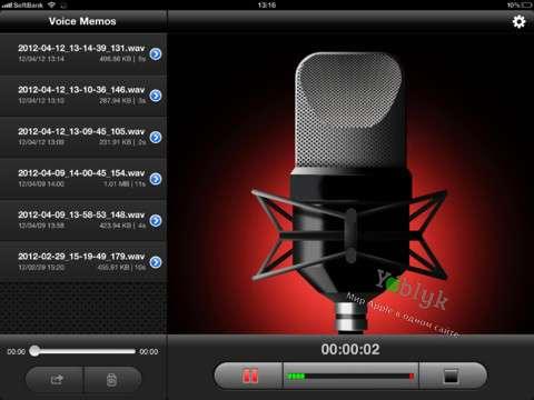 Как качественно записать голос на iPhone или IPad с помощью Voice Recorder HD? [Скачать / Обзор / App Store]
