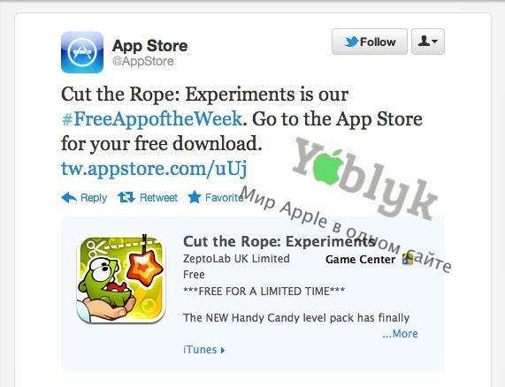 как закачивать с app store
