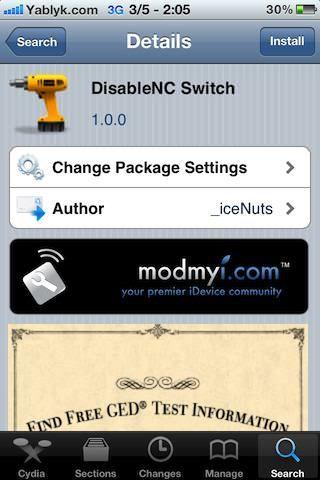 Как отключить запуск Центра уведомлений при полноэкранном режиме (игры, видео и тд) с помощью твика DisableNC Switch? [Скачать / Cydia]