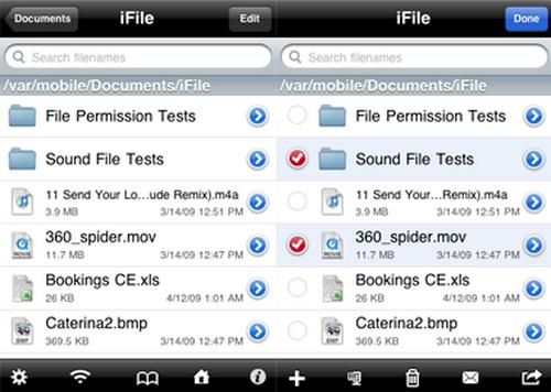 iFile - лучший файловый менеджер для iPhone, IPad [Cydia / Обзор / Скачать]