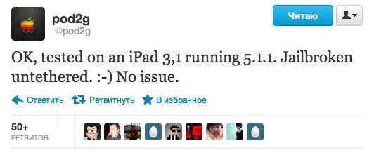 Pod2g: Отвязанный джейлбрейк iOS 5.1.1 запущен на IPad 3