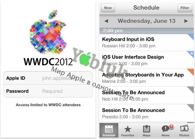 Официально опубликовано расписание конференции WWDC-2012