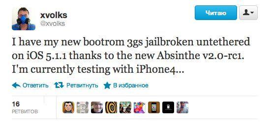 Отвязанный джейлбрейк iOS 5.1.1 будет осуществлять приложение Absinthe 2 [Видео]