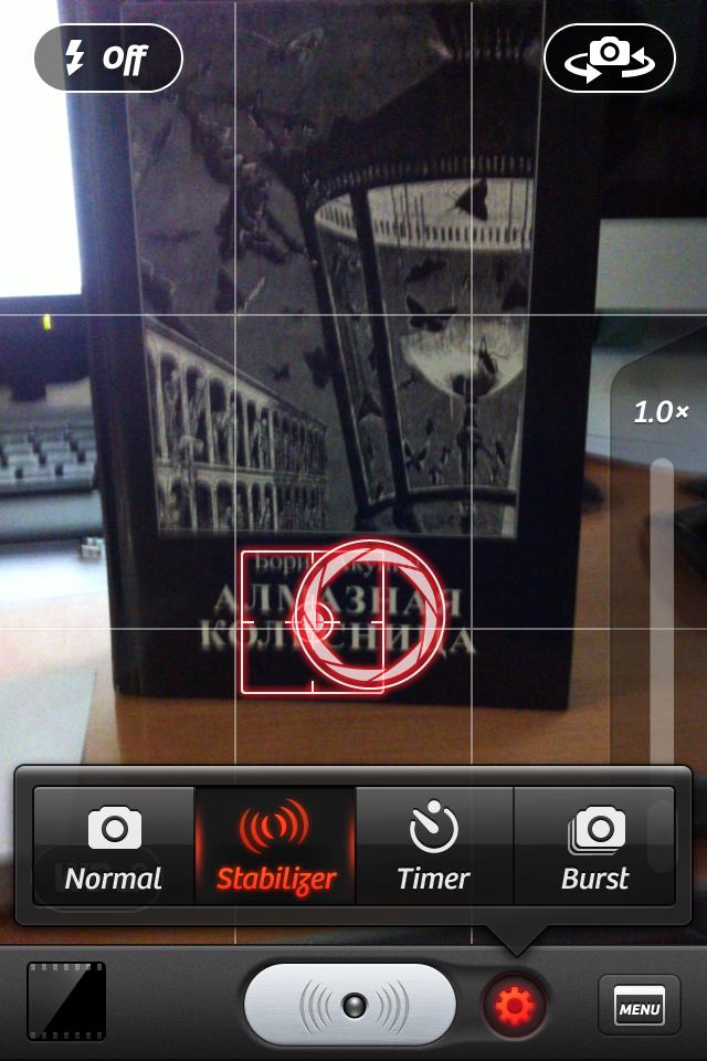 Camera+ - сделай апгрейд своей камеры! [Скачать / Обзор / App Store]