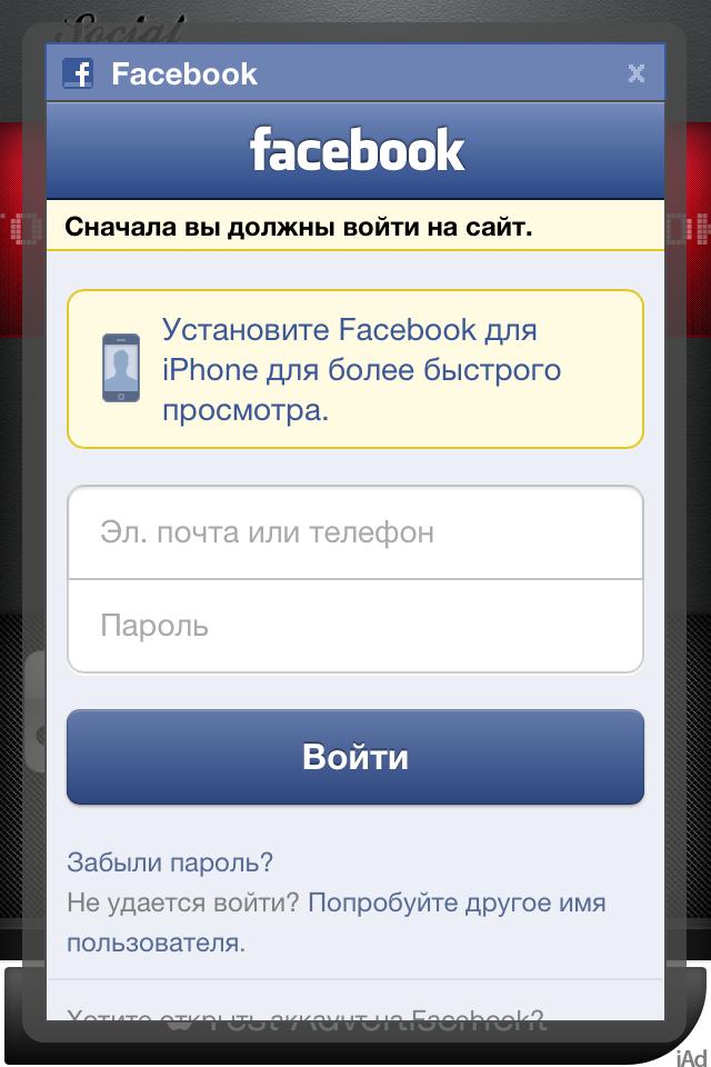 Программу для создания рингтонов на русском языке через торрент