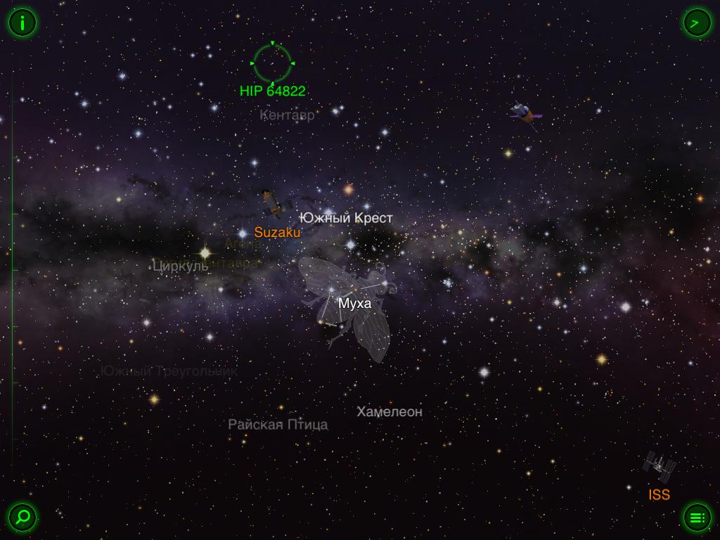 Star Walk - «живая» карта звёздного неба на iPhone и iPad