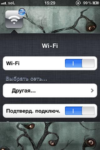 Homescreen Settings добавит возможность управлять настройками iPhone прямо с рабочего стола [Cydia / Обзор / Скачать]