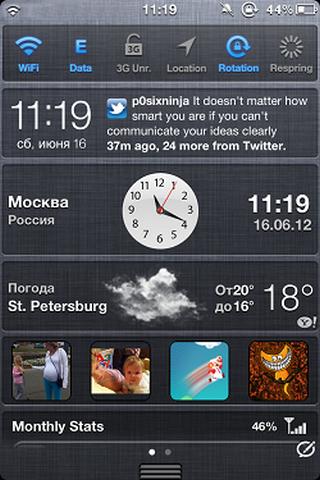 Твик Clockify оживит часы на Вашем Springboard и Lockscreen [Cydia / Обзор / Скачать]