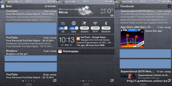 Джейлбрейк твики, которые Apple включила в iOS 6 [Обзор / Видео]