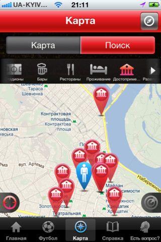 Football Fans Guide для iPhone, iPod и iPad - Ваш гид по Euro 2012 [Скачать / Обзор / App Store]