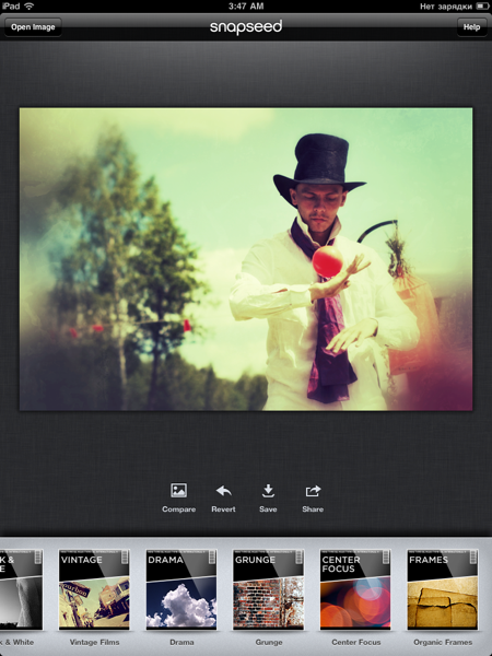 Скачать Snapseed для iPhone и IPad в рубрике Free App Of The Week №2 [AppStore / Обзор / Скачать]