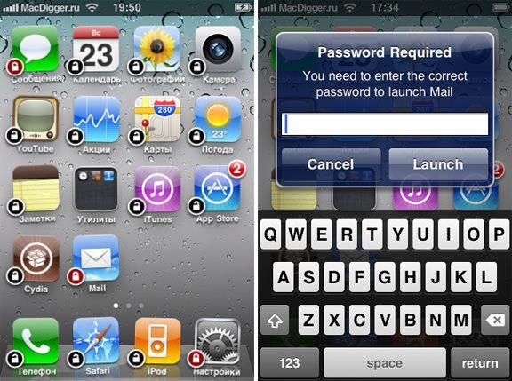 Locktopus или как установить пароль на запуск приложений на iPhone, iPod, iPad?