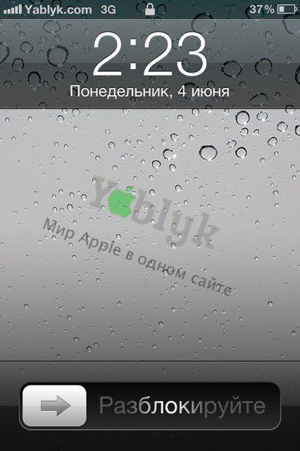 Твик NoCameraGrabber удалит иконку камеры с экрана блокировки (Lockscreen) на iPhone [Скачать / Cydia]