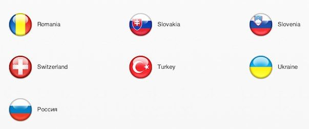 AppStore доступен еще в 32 государствах. Введен новый алгоритм поиска