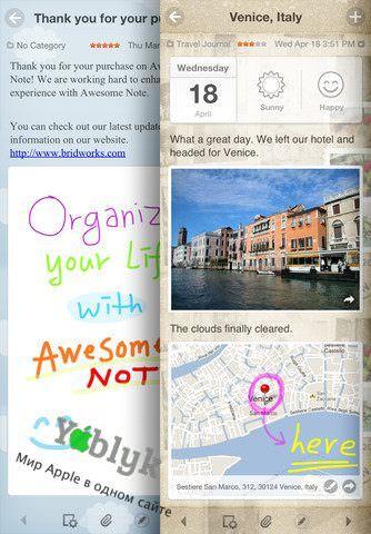 Awesome Note - лучший из лучших органайзеров для IPad и iPhone с поддержкой Evernote [Скачать / Обзор / App Store]