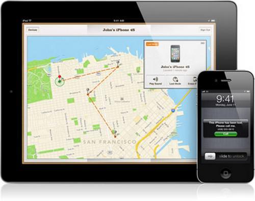 Новое в iOS 6: улучшенный сервис по поиску Ваших друзей Find My Friends