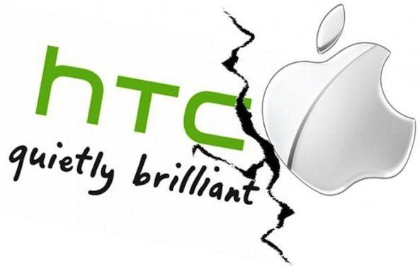 HTC обещает заполнить своё патентное хранилище для борьбы с Apple