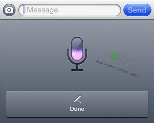 """Твик NoDictation удалит кнопку """"надиктовки"""" в iPhone 4S и IPad 3 [Скачать / Обзор]"""