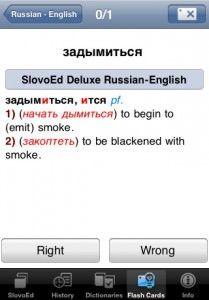 Почему лингвисты со всего мира выбирают SlovoEd – карманный переводчик для iOS? [Обзор / App Store]