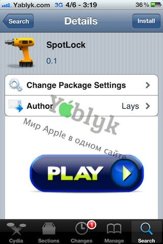 SpotLock позволяет использовать жест вызова поиска Spotlight для блокировки iPhone [Cydia / Обзор]