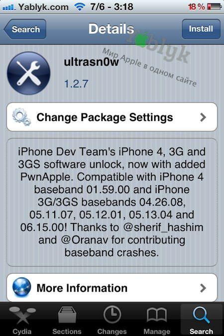 Как разлочить (анлок) iPhone 3G, iPhone 3GS, iPhone 4 Ultrasn0w 1.2.7? [Инструкция]