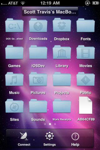 Awesome Files: файловый менеджер для iPhone, IPad и iPod Touch без джейлбрейка