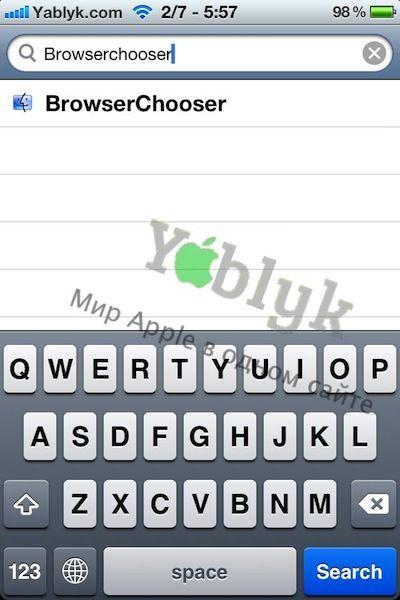 BrowserChooser - сделайте Chrome браузером по умолчанию на iOS