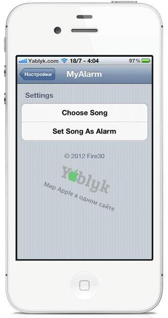 MyAlarm или как установить свою мелодию будильника на iPhone?