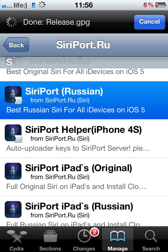Как установить Siri на русском языке в iPhone 4, iPhone 3GS, iPod 4G/3G [Инструкция]
