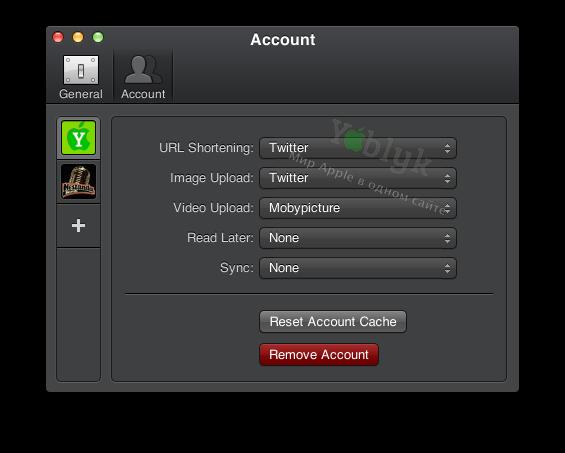 Скачать Tweetbot - лучший Twitter-клиент для Mac OS X