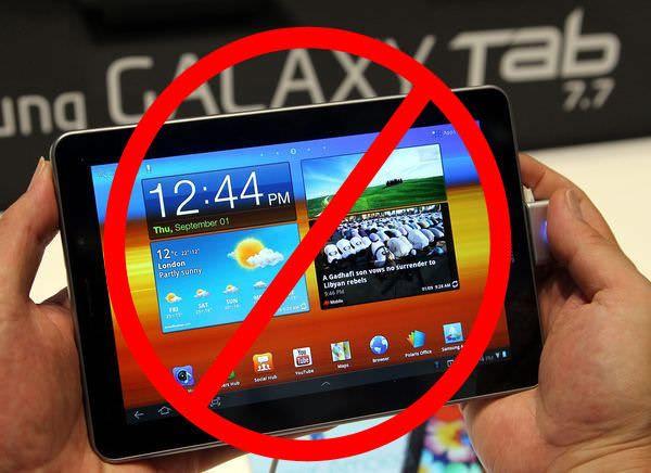 Apple добилась запрета продаж 7-дюймовых Galaxy Tab в Европе