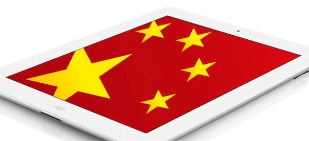 Урегулирование вопросов с Proview увеличило продажи iPad в Китае в два раза