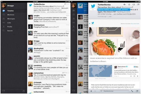 Скачать Twitter для iPhone и IPad с долгожданным обновлением