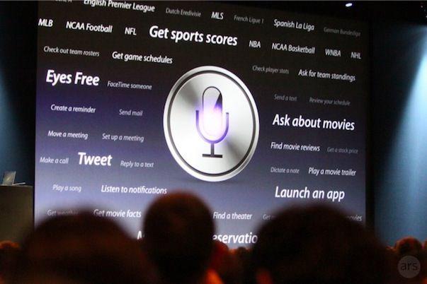 Китайцы предъявляют свои права на Siri