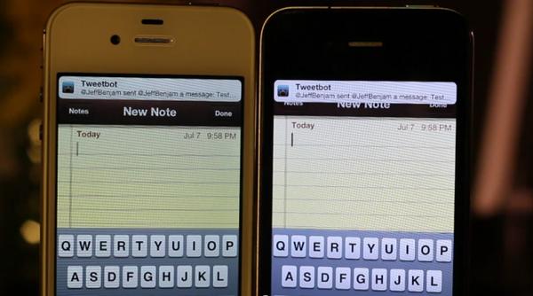 Твик CoverMeNot улучшит банеры уведомлений в iOS [Cydia / Обзор / Скачать]