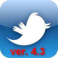 Скачать последнюю версию Twitter для iPhone, IPad, iPod Touch [AppStore]