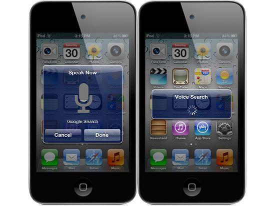 Твик VoiceSearch активирует голосовой поиск на iPhone, IPad или iPod Touch
